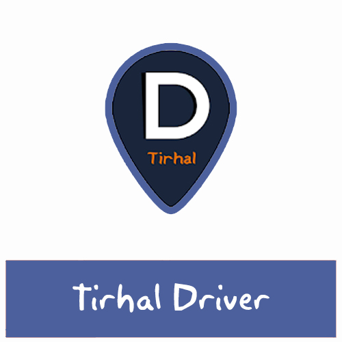 Tirhal-Driver.jpg
